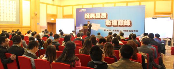 ASK投影机2014年新品发布会在京召开