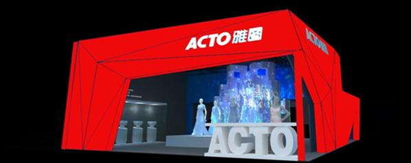 技术造就梦想文化承载科技 雅图第十六次参展高交会
