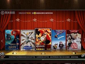 听中国好声音,看中国好电视,总有一款适合你!