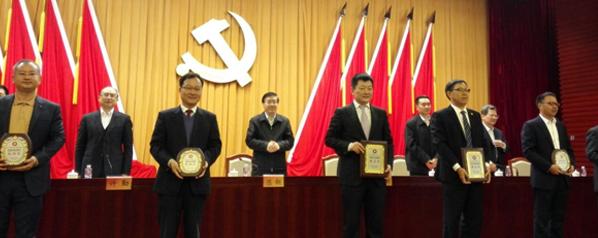 雅图荣获2014年度深圳市市长质量奖