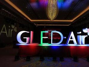 创维GLED表现优异