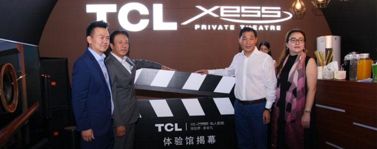 TCL X6私人影院上海体验馆揭幕
