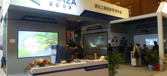 第12届InfoComm China展会在北京的国家会议中心开幕举行,而作为激光工程投影机先驱者AVANZA帅映此次盛装出席,用多系列激光投影机打造覆盖范围广泛的解决方案,亮点突出,分类明确。