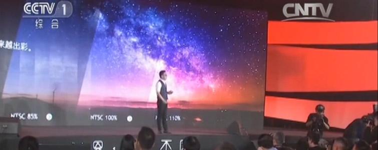 近日,多家主流电视媒体对TCL全新发布的第三代量子点电视进行了铺天盖地的报道,不仅中央电视台CCTV-1《晚间新闻》栏目高度肯定第三代量子点技术对中国制造的推动作用