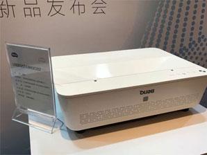 明基超短焦激光教育投影机新品发布