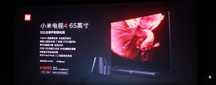 5月18日,小米电视4如期而至,小米电视4的亮相,在业界可以说掀起了一股电视超薄热潮,其4.9mm的超薄机身,不仅成为了小米电视4炫耀的一大资本,同时也将电视的薄度提升到了一个新的高度。那么小米电视4除了机身超薄之外,还有哪些亮点值得我们关注呢?