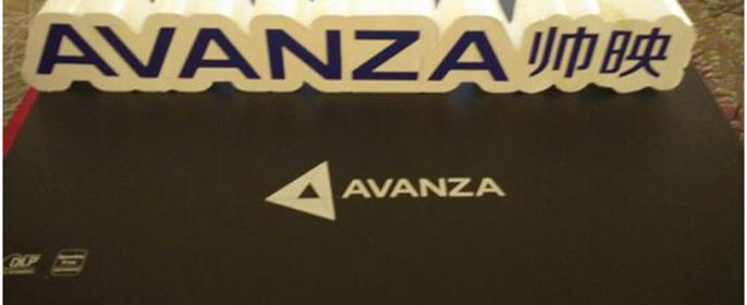 一年一度的中国主题游乐产业峰会如期而至,为了表达AVANZA帅映对主题公园创新建设的热忱,AVANZA帅映携超亮系列激光工程投影机助力峰会的顺利举办。