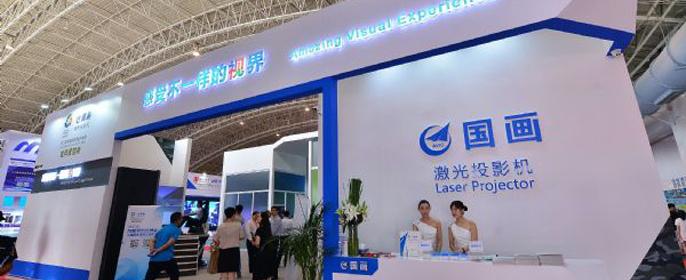 2017年6月19日,2017第六届中国国防信息化装备与技术展览会在北京中国国际展览中心正式拉开帷幕。在本次国防信息化装备与技术展览会上,中航国画带来了旗下全系列激光投影机,亮度范围涵盖2800-12000流明