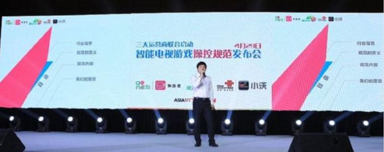 9月初,彩电市场一颗重磅炸弹落下:作为全球最强势的电信运营商,中国移动要出自主品牌的电视机啦。