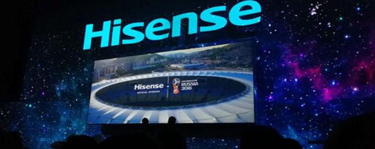 CES 2018国际消费电子展如期而至。作为全球电视领域的巨头厂商,海信于当地时间1月8日11点在美国拉斯维加斯举行新品发布会。