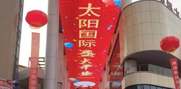 """重磅!联建光电世界首座""""九天瀑幕""""落户河南林州"""