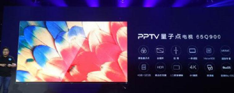 在传统主流彩电品牌纷纷发布新品的同时,具有浓厚互联网背景的PPTV于9月25日也带来了旗下首款旗舰量子点电视——PPTV 65Q900,并一度成为大众关注的焦点。
