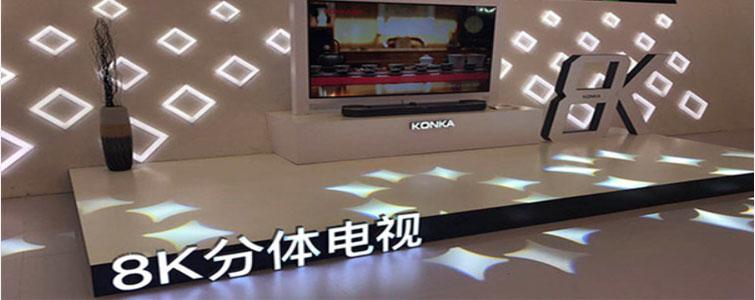 随着显示科技创新速度加快,中国彩电持续推进创新驱动战略,正以坚定的步伐从制造大国到制造强国迈进。
