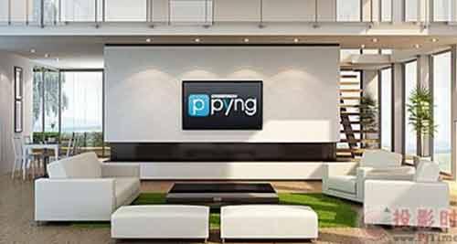 快思聪 新一代的Pyng平台