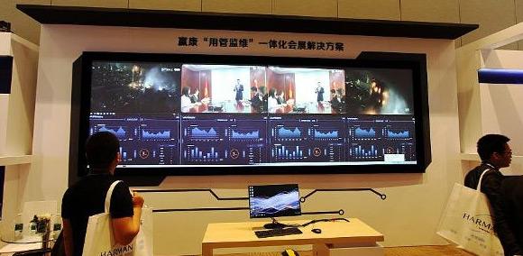 IFC2018:智慧大屏从概念到落地