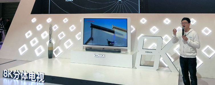 毫无疑问,伴随着电视产品价格快速的下降,越来越多的消费者在选购需求上都开始瞄向了大尺寸电视。
