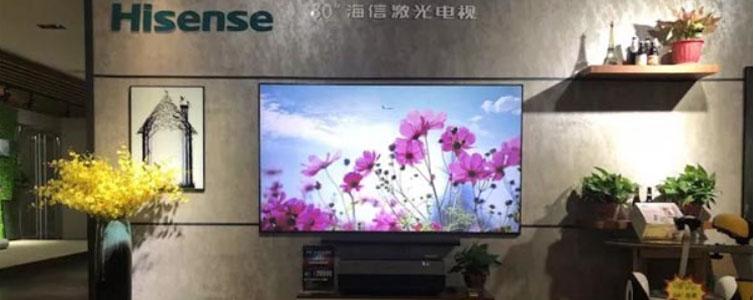 对于激光电视火爆的背后,很多分析人士认为,激光电视能得到广大消费者的认可,不外乎两点:一是消费者对大屏电视的急切需求,二是激光电视倡导者海信背后的坚持与付出