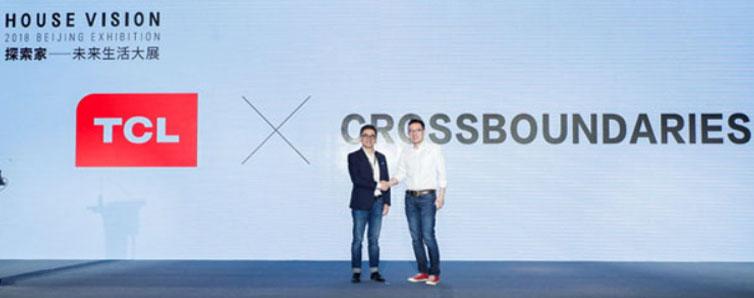 """近日,""""2018 CHINA HOUSE VISION 探索家——未来生活大展新闻发布会""""在北京隆重举办。该展会由日本设计中心原研哉先生发起,GWC长城会共同主办,计划于2018年9月在北京鸟巢举行。"""