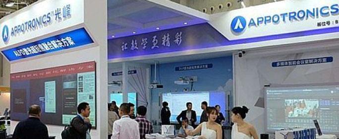 2018年4月26到28日,为期三天的2018全国高教仪器设备展示会在武汉国际博览中心举办,本次展会吸引了诸多知名制造商的参展。