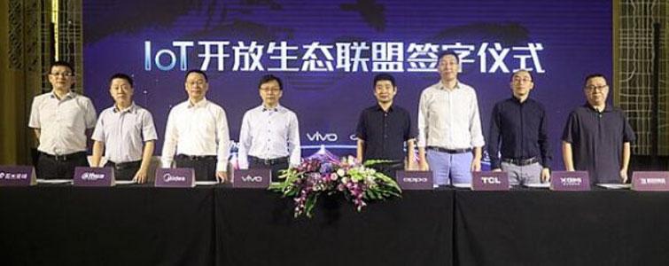 2018年7月4日,IoT开放生态联盟第一届第一次全体成员大会在深圳举行。基于共同诉求,各成员在公平、自愿、诚信的基础上,秉承开放合作、生态共赢的理念,宣布共同成立IoT开放生态联盟。