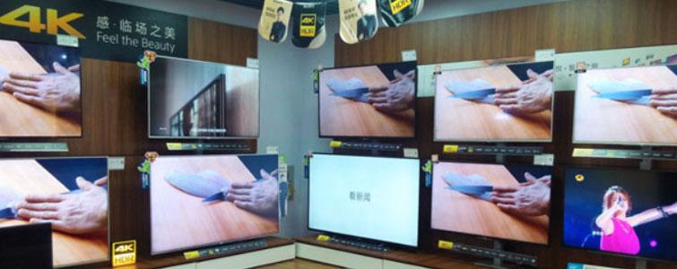 """随着电视机的不断升级,当下选购一款电视机看似简单,其实远没有这么简单,特别是在标示电视某项指标水平的数字上,部分产品存在""""缩水""""或者混乱的现象,如尺寸标称和实际不符、偷换概念等。"""