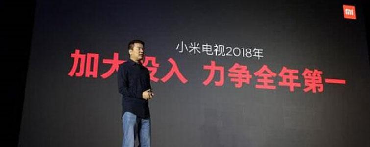 """2018年第二季度,对于小米彩电而言是一个""""神圣性""""的里程碑。8月28日,在小米电视战略发布会上小米公司联合创始人、小米电视负责人王川宣布,据奥维云网数据,2018年第二季度,小米电视出货量中国第一。"""