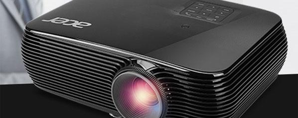 让黑暗远离会议室 宏碁AX600高亮商务投影机评测