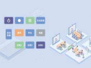 """奥威亚推动""""平台+教育""""服务模式"""
