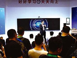 鴻合攜手英特爾發布智慧AI課堂