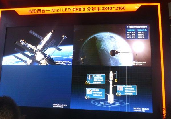 IFC2019话题:到处都是LED大屏