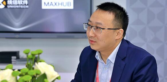 MAXHUB总裁刘洋:抓住疫情下的跨越式发展机遇
