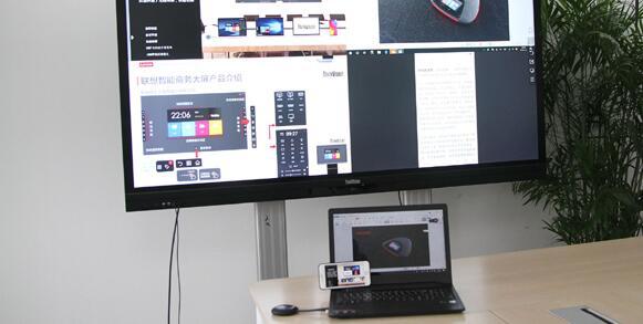 效率与美感的融合:ThinkVision智能会议大屏实测