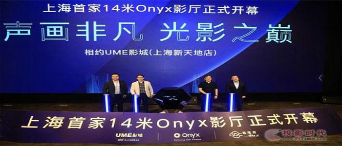 下一代电视技术到底是什么?LG赌注了OLED、海信押宝激光显示,最新的消息则表明,三星正在力推mini LED电视——且,媒体报道称,三星希望该产品2021年出货200万台。