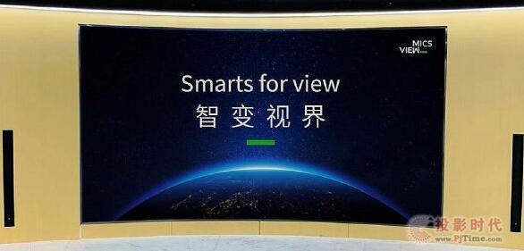 上海寰视助力浦发银行打造可视化管理中心