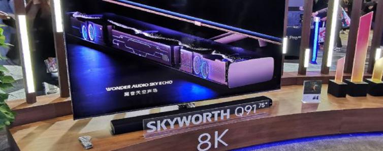 """3月23日上海消费电子展AWE2021上,彩电企业如何""""定调""""2021?"""