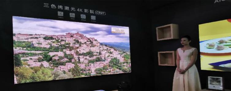 3月23-25日,在上海举行的AWE2021消费电子展上,激光电视产品再次迎来高光时刻
