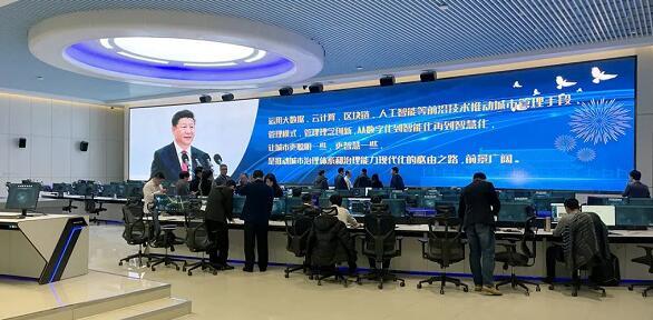 """吉林省长春市""""城市智能体""""IOC综合管理指挥平台"""