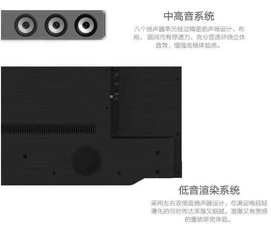 长虹55g3 液晶电视