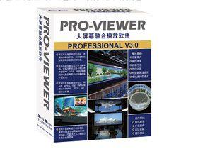 交大慧谷融合控制器Pro-Viewer大屏幕融合播放软件--投影时代产品专区