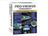 交大慧谷 Pro-Viewer大屏幕融合播放软件